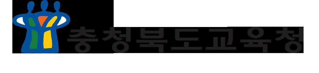 충북도교육청