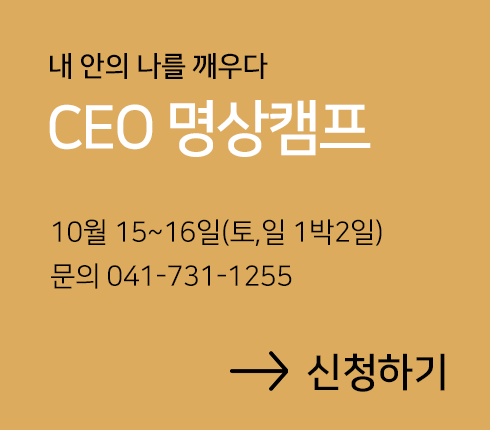 ceo pop-up